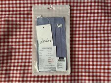 (p) JOULES FACE COVERING MASK CREAM & BLUE STRIPE EMBROIDERED LOGO SEALED PACK