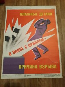 Retro original industrial safety poster