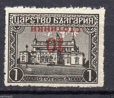 BULGARIA 1924   PARLAMENT BUILDING ERROR  INVERTED OVERPRINT Mi#178   MNH
