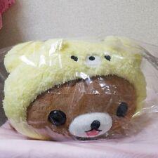 Chairoikoguma Plush Doll Harvest festival Honey San-x Kawaii New Japan Rilakkuma