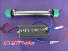 AC 220V 7.5g Ozone Generator Ozone Tube 7.5g/hr for DIY Water Plant Air Purifier
