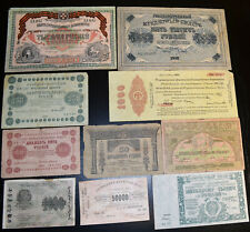 Set of 10 banknotes from Russia 1918-1921.Rare