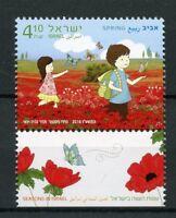 Israel 2016 MNH Seasons in Israel Spring 1v Set Butterflies Flowers Stamps