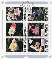(74830) Korea CTO Flowers Minisheet VFU