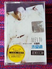 Alex To ( 杜德偉 ) ~ 未變過 ( Malaysia Press ) Cassette