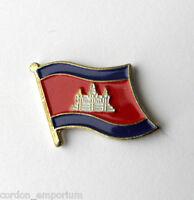 CAMBODIA FLAG LAPEL PIN BADGE 1 INCH