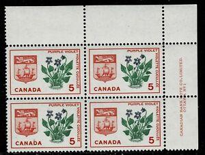 Canada #421(32) 1965 5 cent PURPLE VIOLET NEW BRUNSWICK UR PL BLK #1 MNH CV$1.75