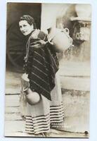 RPPC Postcard Aguadora Mexico Woman Water Carrier