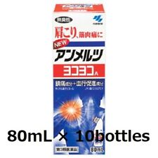 New Ammeltz yokoyoko A 80ml x 10 bottles, Kobayashi Pharmaceutical, Muscle pain