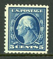 USA 1917 Franklin 5¢ P11 Flat Pl Unwmk Scott 504 MNH N497