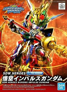 "#01 Wukong Impulse Gundam ""SD Gundam World Heroes"" SDW Model Kit Bandai Hobby"