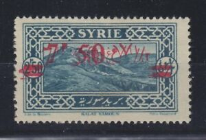 SYRIA SYRIE 1928, YVERT 191a/MAURY 195b, ERROR: DOUBLE SURCHARGE, MLH