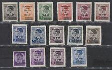 """LUBIANA - 1941 francobolli soprastampati """"Alto Commissario 4/939"""