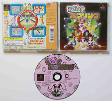 WAKU WAKU BOWLING sur Sony PLAYSTATION 1 PS1 Japan