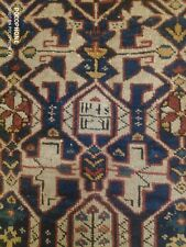 Tapis Caucasian Konaghend Kuba Mid 19th dated 1261 (=1844)