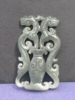 Chinese Jade Hand Carved Double Dragon Pendant