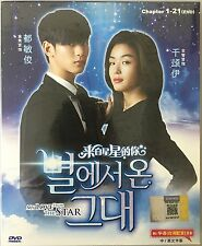Korean Drama DVD: My Love From The Star (2014)_Good English Sub_R0_FREE SHIPPING