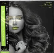 V.A.-JAZZ BAR ANALOG BEST SELECTION VOL.4-JAPAN LP Ltd/Ed I19