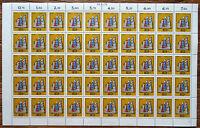 Berlin 352 postfrisch Bogen mit Zudruck Formnummer 1 Weihnachten 1969 MNH