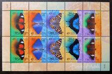 Butterflies Australian Decimal Stamps
