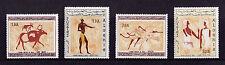 More details for algeria - 1966 rock paintings - u/m - sg 451-54