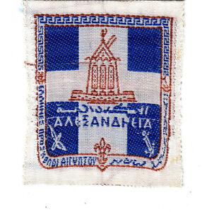 Boy Scout Badge Greek Scouts Abroad Alexandria Egypt Greece