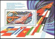 Russie 1980 INTERCOSMOS/Salyut/SOYOUZ/COSMONAUTES/astronautes/Space 1 V M/S (b630)
