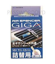 Air Spencer GIGA Car Air Freshener REFILL - MARINE SQUASH (#V91)