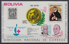 Bolivien (Bolivia) - Michel-Nr. Block 70 postfrisch/** (75 Jahre Nobelpreis)