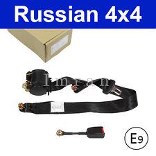 Sicherheitsgurt Haltegurt alle KFZ vorn automatisch, UNIVERSEL 320 + 20cm, 1446