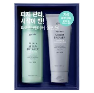 Goodal For Men Sebum Breaker for Oily Skin All-In-One 2 Set - FREE SHIPPING