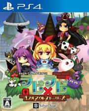 SONY PS4 Japan Rabbit x Labyrinth Puzzle Out Stories from Japan PlayStation 4