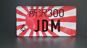 Japanese Number Plate Japan License Plate Kennzeichen 15x30 JDM Nummernschild !!