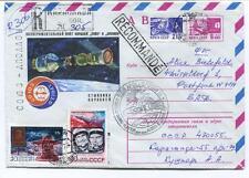 1976 Apollo Stafford Brand Slayton Reccomande R305 BRD Mail CCCP SPACE NASA SAT