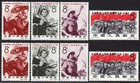 China 1965 C117 Support Vitnamese & Struggle Aganist  Imperialism 2set of Stamps