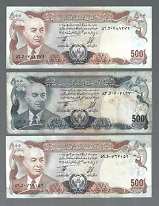 Afghanistan ✨ 500 Afghanis x 3 banknotes 2 colors ✨ Collections & Lots #839
