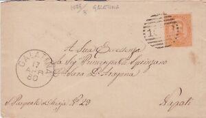 Italia - Regno 1865. 20c Arancio su Lettera da Galatina a Napoli 17/04/1880.