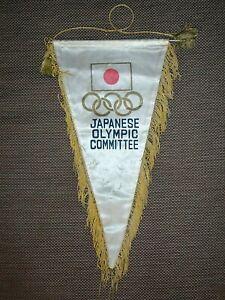 1972 Munchen Olympic Games JAPAN team OFFICIAL Pennant Streamer flag JAPANESE