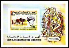 Mauritania 1977 ** bl.17 B premio Nobel Marshall Cavalli Horses [sq2560]