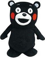 Kumamon imitate talking stuffed toy walk KK1320157 F/S w/Tracking# Japan New