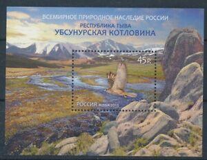 [30936] Russia 2013 Bird of Prey Good sheet Very Fine MNH