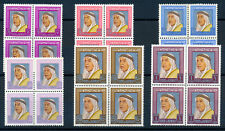 KUWAIT 1964 DEFINITIVES SG229/234 (HIGH VALUES) BLOCKS OF 4 MNH