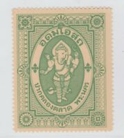 Thailand Ganesh Cinderella revenue fiscal Stamp 2-15- MNH no gum