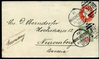 1893 Uprated ½d Stationery Jubilee SG200 2d Manchester to Germany