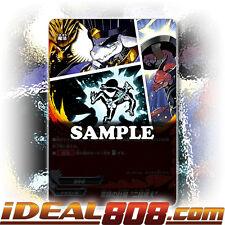 "Buddyfight x 4 Military Tactics, ""Two-Stage Plan"" [X-BT01/0088EN C] English Mint"