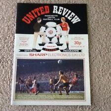 Man United Review Vol 45 No.10 v Aston Villa Played 5/11/1983