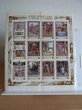 Bloc URSS CCCP 1984 * 12 timbres