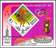 Mongolia 1980 Wrestling/BEAR/Sport/Olympic Games/Medals/Olympics 1v m/s (n17507)