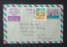 1979 IRAQ TO PAKISTAN POSTALY USED COVER WITH ROCK OF DOME STAMP PALESTINE L@@K