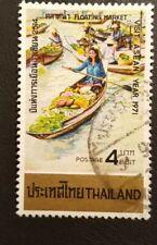 THAILAND (2) 1971  Mi.Nr. 602
